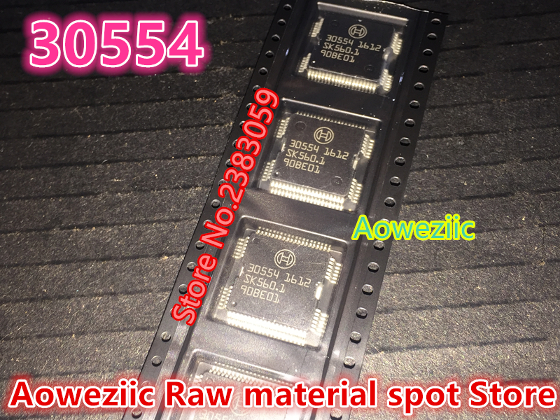 New 30554 Audi / Mercedes Benz car body computer board power supply chip