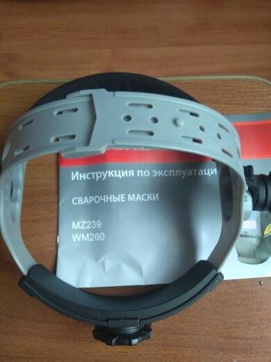 Сварочная маска DEKO MZ239 с автозатемнением стекла