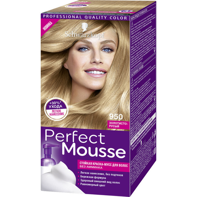 PERFECT MOUSSE hair dye 950 Golden blonde 35 ml -in Hair Color from ...