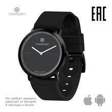 Умные часы Noerden LIFE2, цвет: черный