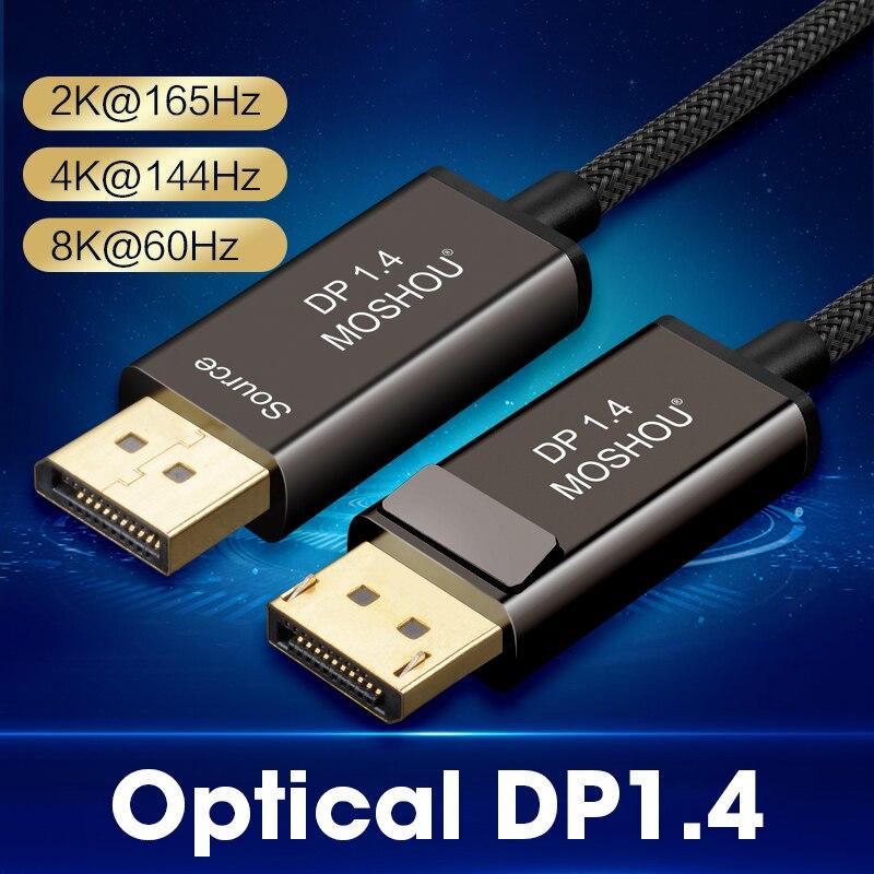 Câble optique enthousiaste de la Fiber DP 1.4 d'e-sports 8K @ 60Hz 4K @ 144Hz MOSHOU DisplayPort 1.4 avec HDR DSC 32.4 Gpbs 32bit HDR