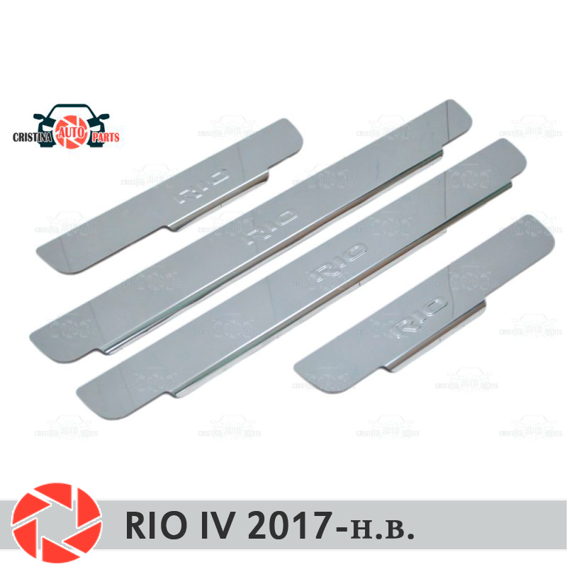 цена на Door sills for Kia Rio IV 2017- step plate inner trim accessories protection scuff car styling decoration stamp model