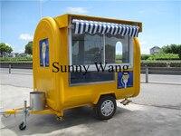 220 см трейлер для перевозки продуктов продуктовая тележка грузовик/Мороженое грузовик/мобильный снэк тележки для еды для продажи с бесплат