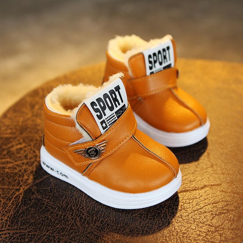 Kids Snow Boots Winter New Fashion Warm Plush Children's Shoes PU Leather Non-slip Boys Girls Comfortable Children's Boots