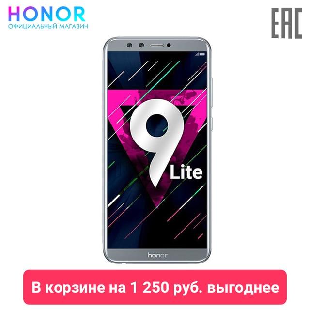 Cмартфон Honor 9 Lite 32 ГБ. Поддержка NFC. Доставка из России от 2 дней.【Официальная российская гарантия】