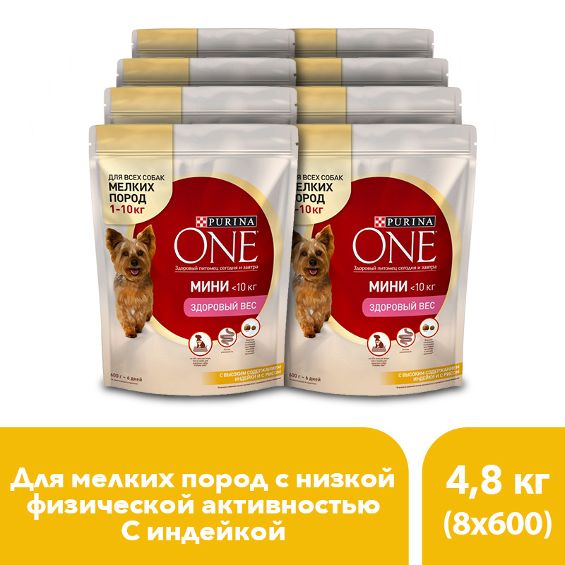 Purina One Mini dry dog food for small breeds Healthy weight, with turkey and rice, 4.8 kg. healthy alkaline water ionizer machine with continuous electrolysis system for home use