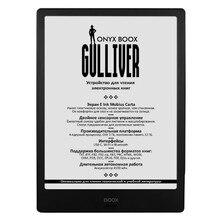 Электронная книга ONYX BOOX Gulliver (чёрный)