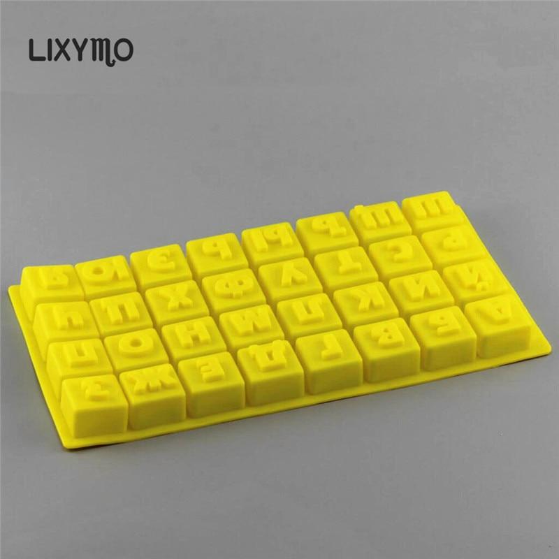 LIXYMO Rus alfabe çikolata kalıpları Rusya mektuplar silikon jöle - Mutfak, Yemek ve Bar - Fotoğraf 2
