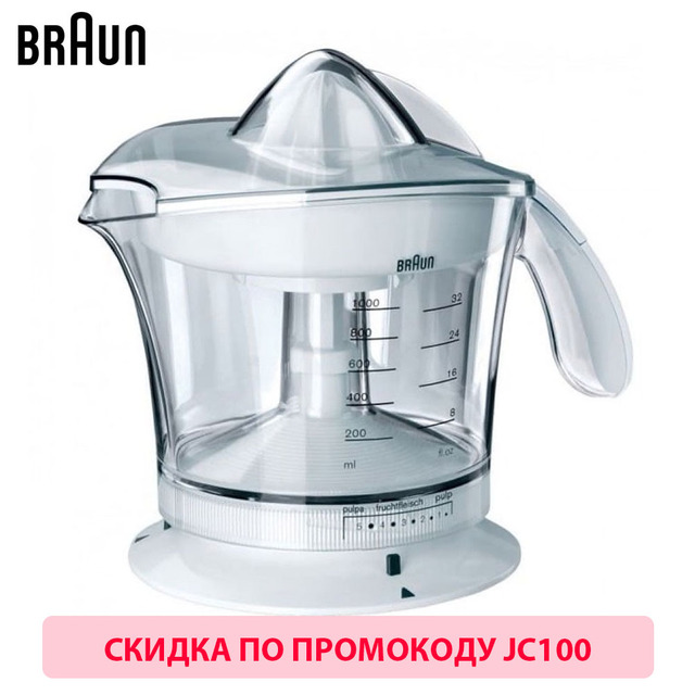 Цитрусовая соковыжималка Braun MPZ9WH