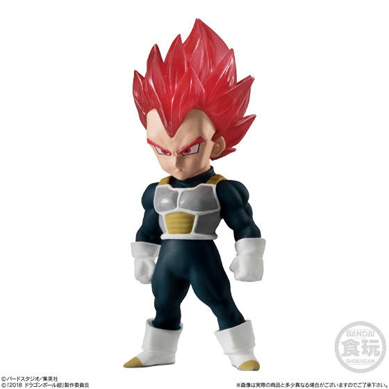 WSTXBD-BANDAI-Dragon-Ball-Z-DBZ-ULTIMATE-SOLDIERS-Adverge-9-Broly-Blue-Gogeta-Vegeta-Goku-PVC(4)