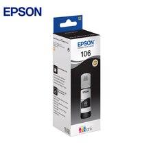 Контейнер Epson для чернил (черный)