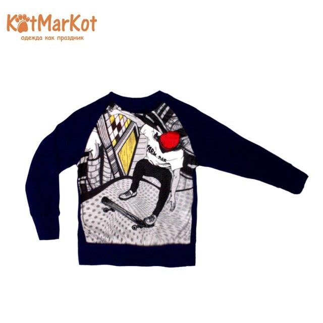 Джемпер для мальчиков Kotmarkot 15505