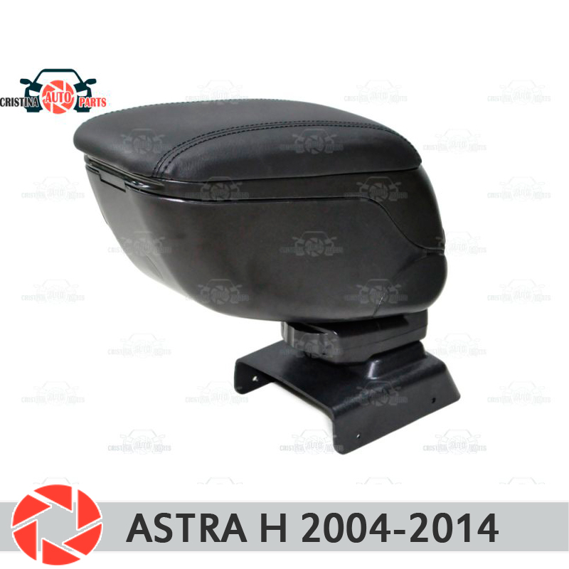 For Opel Astra H 2004-2014 car armrest central console leather storage box ashtray accessories car styling for opel astra h 2004 2014 car armrest with inner storage box black color poah56