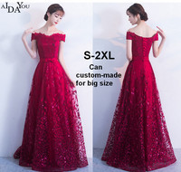 Evening Women Dresses Red Slash Neck For Banquet Party Female A Line Lace Up Back Luxury