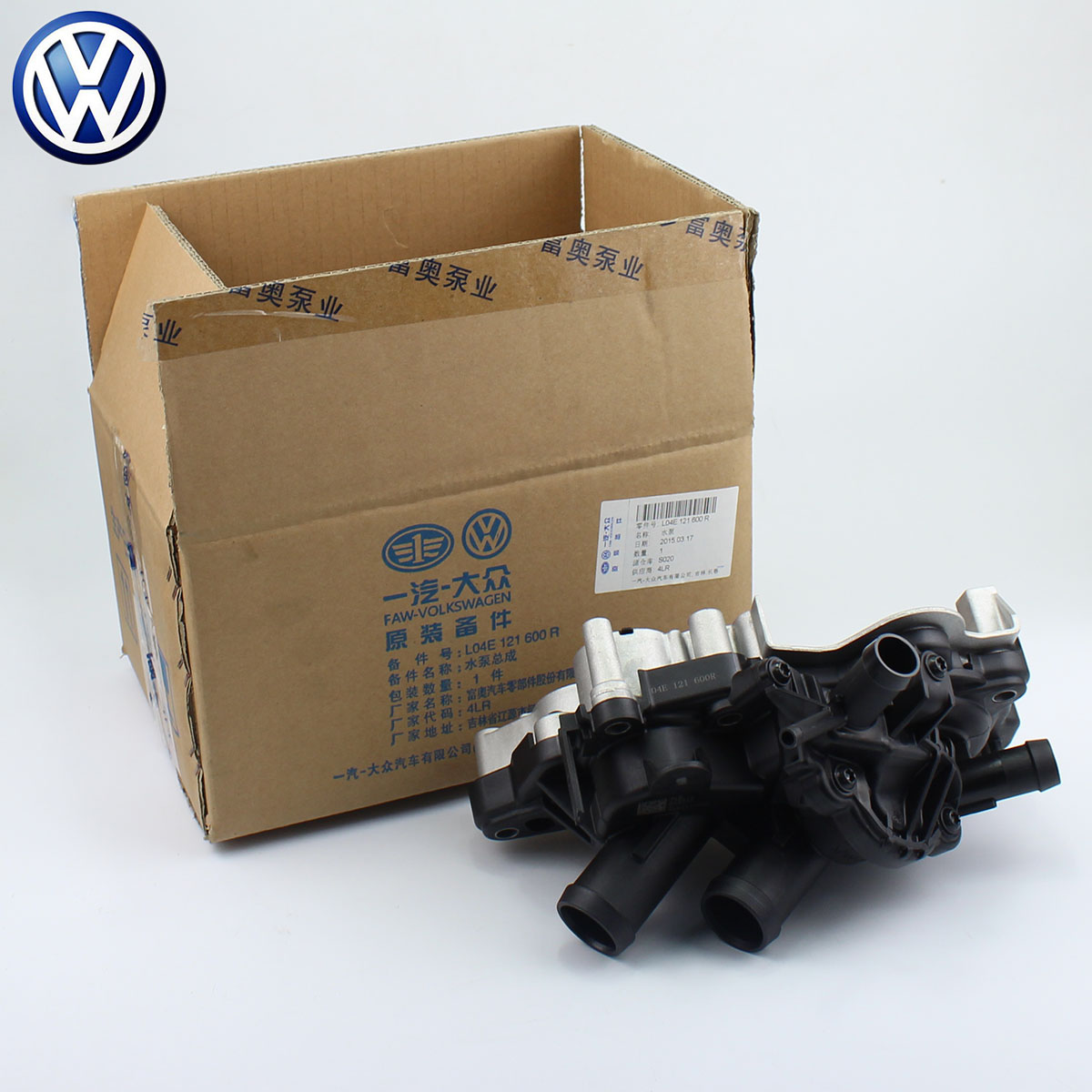 Engine Water Pump Kit OEM 04E 121 600 BF For VW Jetta Mk2 Golf MK7/Sportsvan Passat B8 oem genuine car parts oil pump assembly 06j 115 105 ac fit vw golf tiguan gti jetta passat engine 1 8tsi 2 0tsi new
