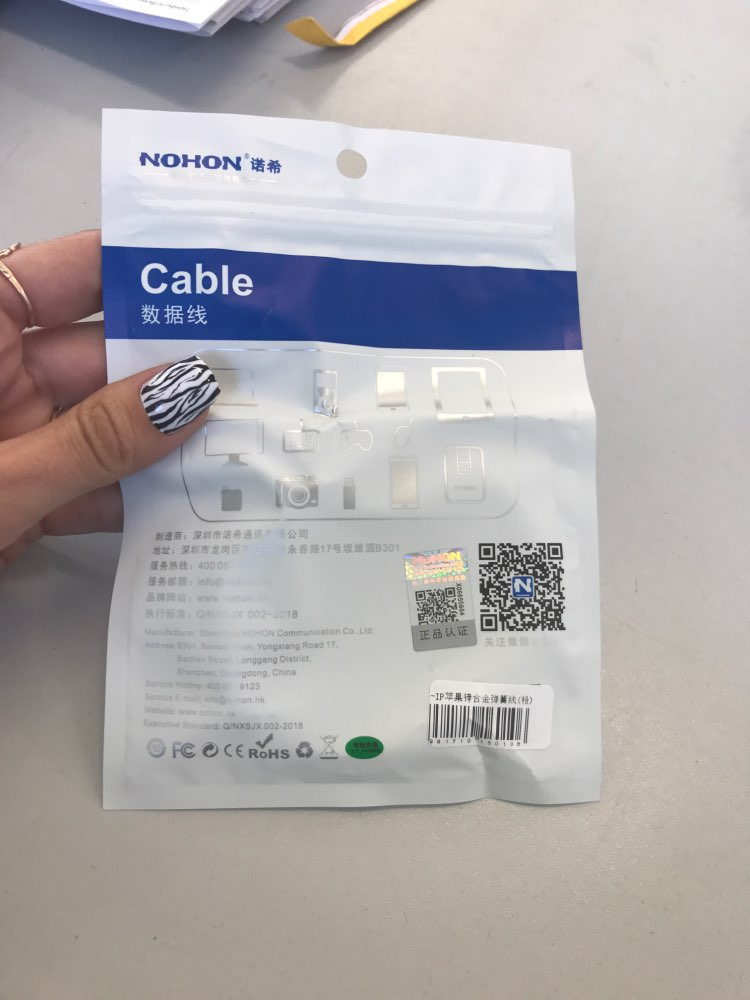 NOHON For Apple USB Cable Metal Fast Charging USB Cable For iPhone 7 6 6S Plus 5 5S SE iPad iPod iOS 8 9 10 Phone Data Sync Wire-in Mobile Phone Cables from Cellphones & Telecommunications on AliExpress