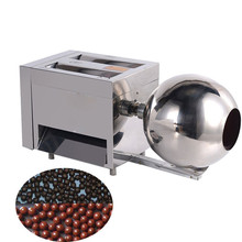 BEIJAMEI round Chinese medicine pill machine automatic round pills making pressing machine commercial pill maker
