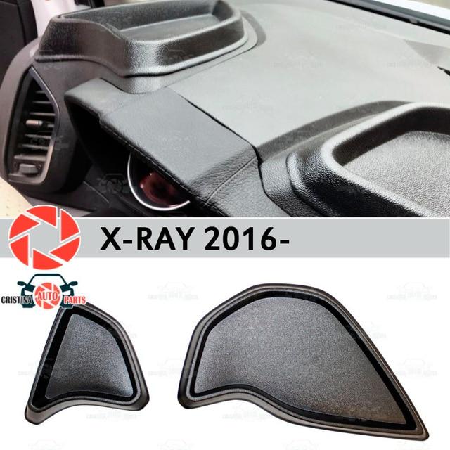 Органайзер на передней панели консоли для Lada X-Ray 2016-пластик ABS тиснением карманные Тюнинг автомобилей аксессуары украшения хранения