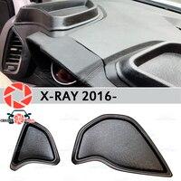 Veranstalter auf front panel konsole für Lada X Ray 2016 kunststoff ABS geprägte tasche auto styling zubehör dekoration lagerung-in Chrom-Styling aus Kraftfahrzeuge und Motorräder bei