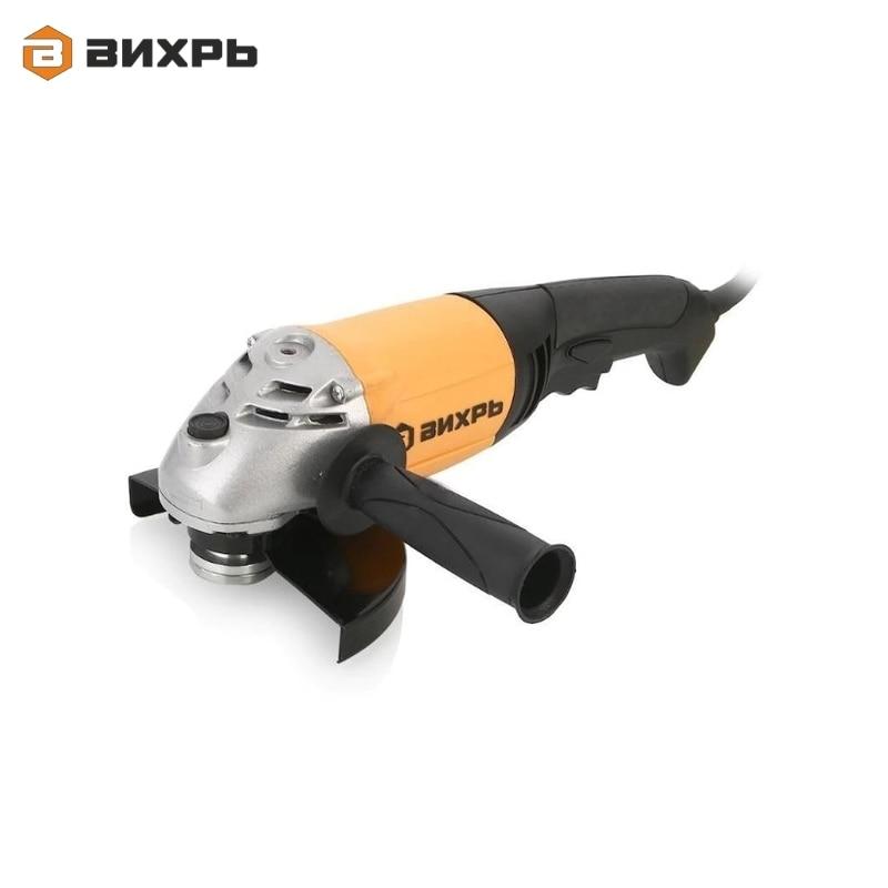 Angle grinder (bulgarian) VIHR USHM-150/1300 for grinding or cutting metal Electric portable grinder Angle drive grinder цена и фото