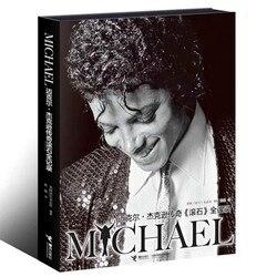 Майклс Роллинг Стоунз Легенда Майкла Джексона (китайское издание) твердый переплет