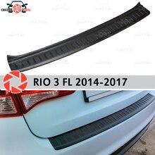 Накладка заднего бампера для Kia Rio 3 2014-2017 защитная пластина для украшения автомобиля аксессуары для украшения литья