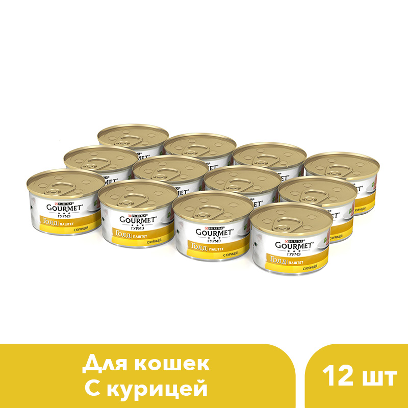Wet food Gourmet Gourmet Gold Pate for cats with chicken, bank, 12x85 g. wet food gourmet gold gentle beats for cats with beef and tomatoes bank 12x85 g