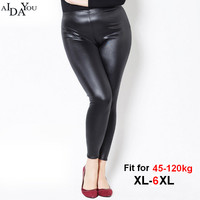 Leggings Women Winter Plus Size 6xl Lady Slim Fitness Workout PU Trousers Elastic Waist Pencil Pants