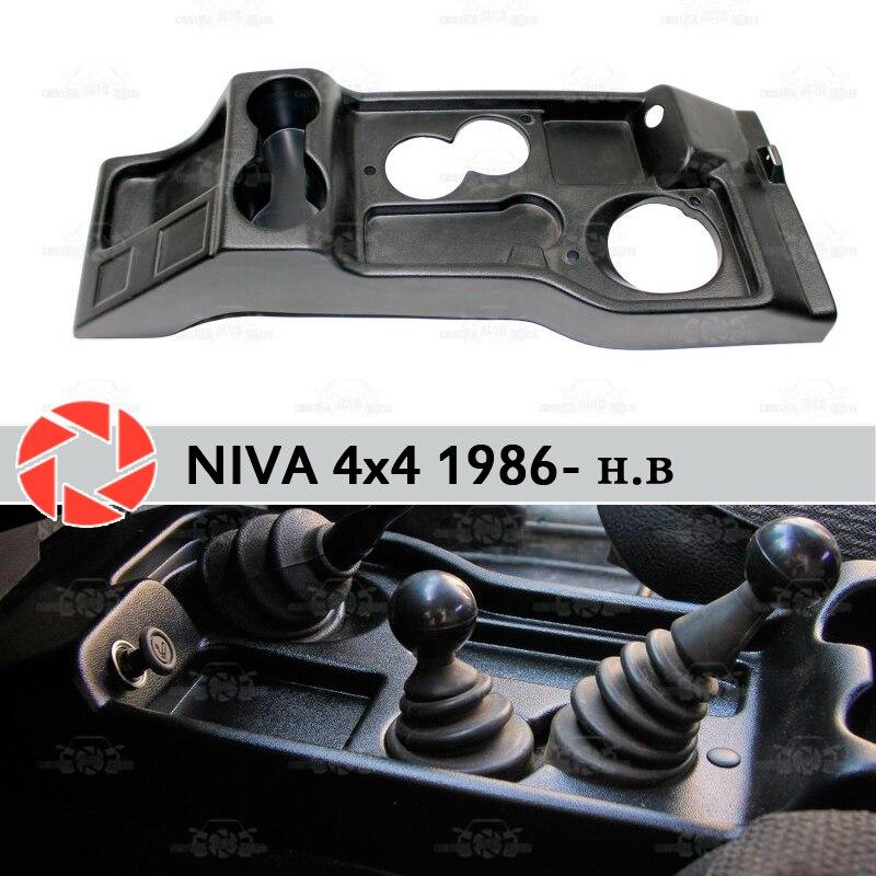Couverture de plancher de plaque de Tunnel pour Lada Niva 4x4 1986-2018 sous les pieds accessoires de protection intérieure tapis décoration voiture style