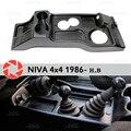 Cubierta del suelo de la placa del túnel para Lada Niva 4x4 1986-2018 bajo los pies accesorios de la alfombra de protección interior decoración del coche de estilo