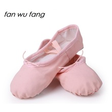 fan wu fang 2017 New Canvas Soft Ballet Dance Shoes Dancing Yoga Gym Slippers Women Adult Girls Cow Leather Outsoles
