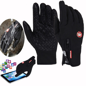 2019 Winter Touch Screen Glove