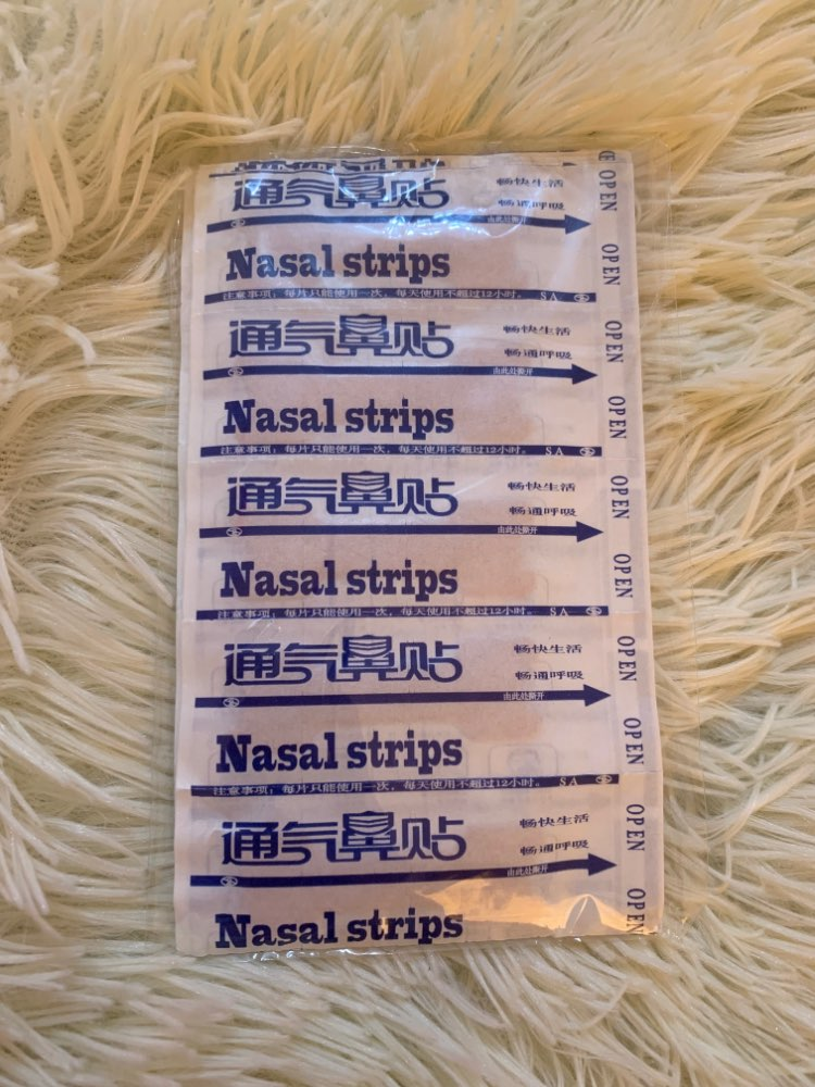 Best Anti Snoring Nasal Strips For Better Breathing photo review