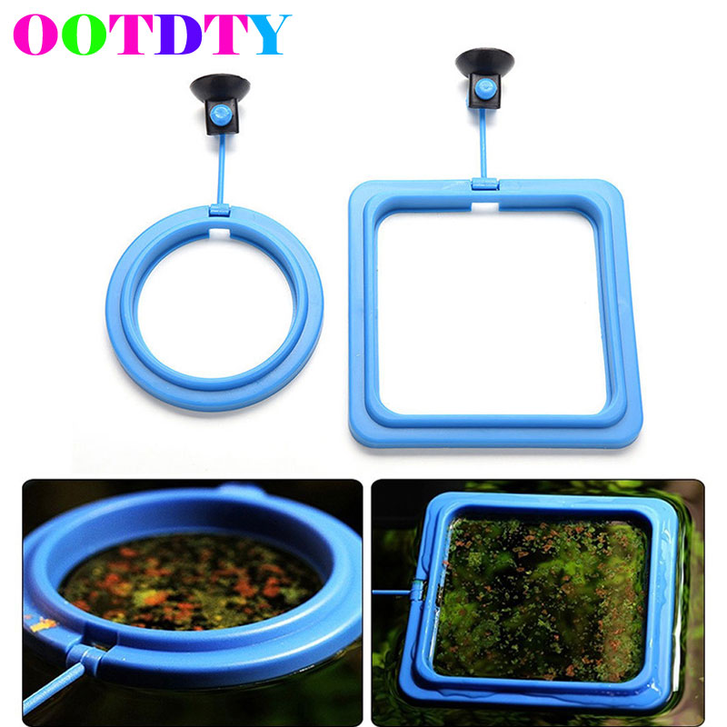 Fish feeding ring aquarium fish tank station floating food for Fish feeding ring