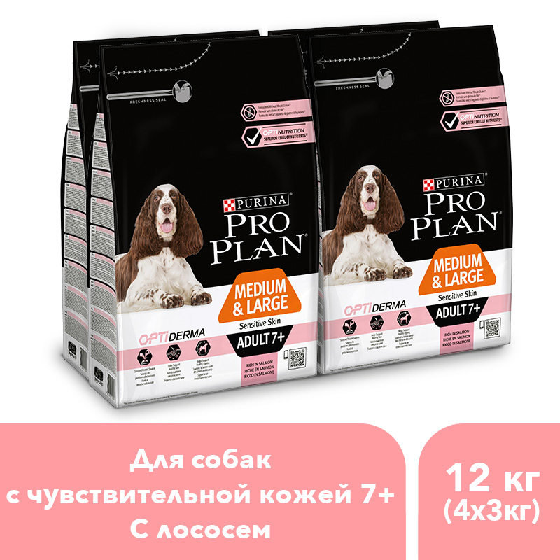 Dry food Pro Plan for adult (7+) dogs of medium and large breeds with sensitive skin, OPTIDERMA complex, salmon and rice. 12 kg free shipping corn extruder corn puffed extrusion rice extruder corn extrusion machine food extrusion machine
