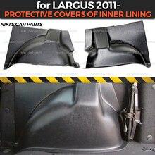 أغطية حماية البطانة الداخلية لـ Lada Largus 2011  on أقواس العجلات ABS غطاء حماية من البلاستيك سادة جرجر عتبة التصميم