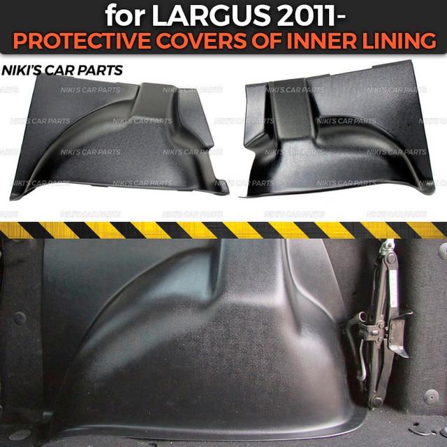 保護カバーのための内側のライニングlada largus 2011  onホイールアーチabsプラスチックガードカバーパッドスカッフスタイリング