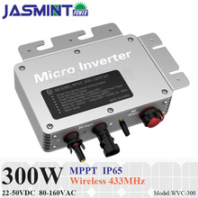 Waterproof IP65!!! 300W Grid Tie Micro Inverter with Communication Function for 300W 22-50VDC 80-160VAC Inverter with MPPT цены