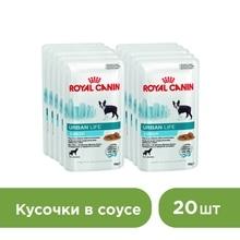 Royal Canin Urban Life Junior пауч для щенков (кусочки в соусе), 20*150 г.