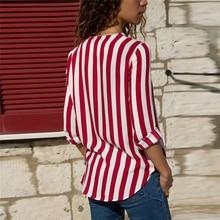 Striped Long Sleeve V-neck Blouse RK
