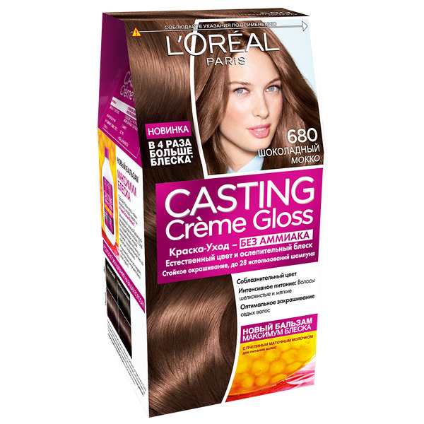LOREAL CASTING CREME GLOSS hair color cream tone 680 Chocolate Mocha ...