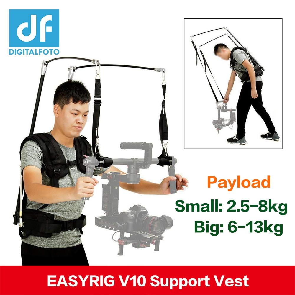 V10 Come EASYRIG READYRIG giunto cardanico Supporto vest stabilizzatore per DSLR DJI RONIN S/M ZHIYUN Gru 2 MOZA aria 2 AK2000 AK4000
