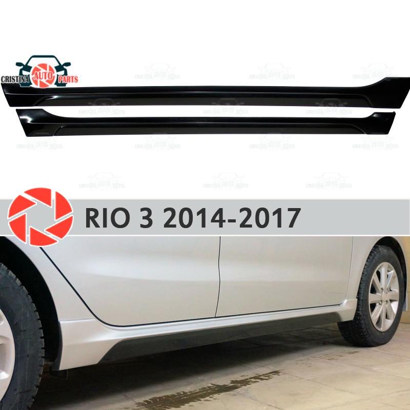 цена на Side skirts for Kia Rio 3 2011-2013 external thresholds of doors thresholds aerodynamic linings body kit car styling decoration
