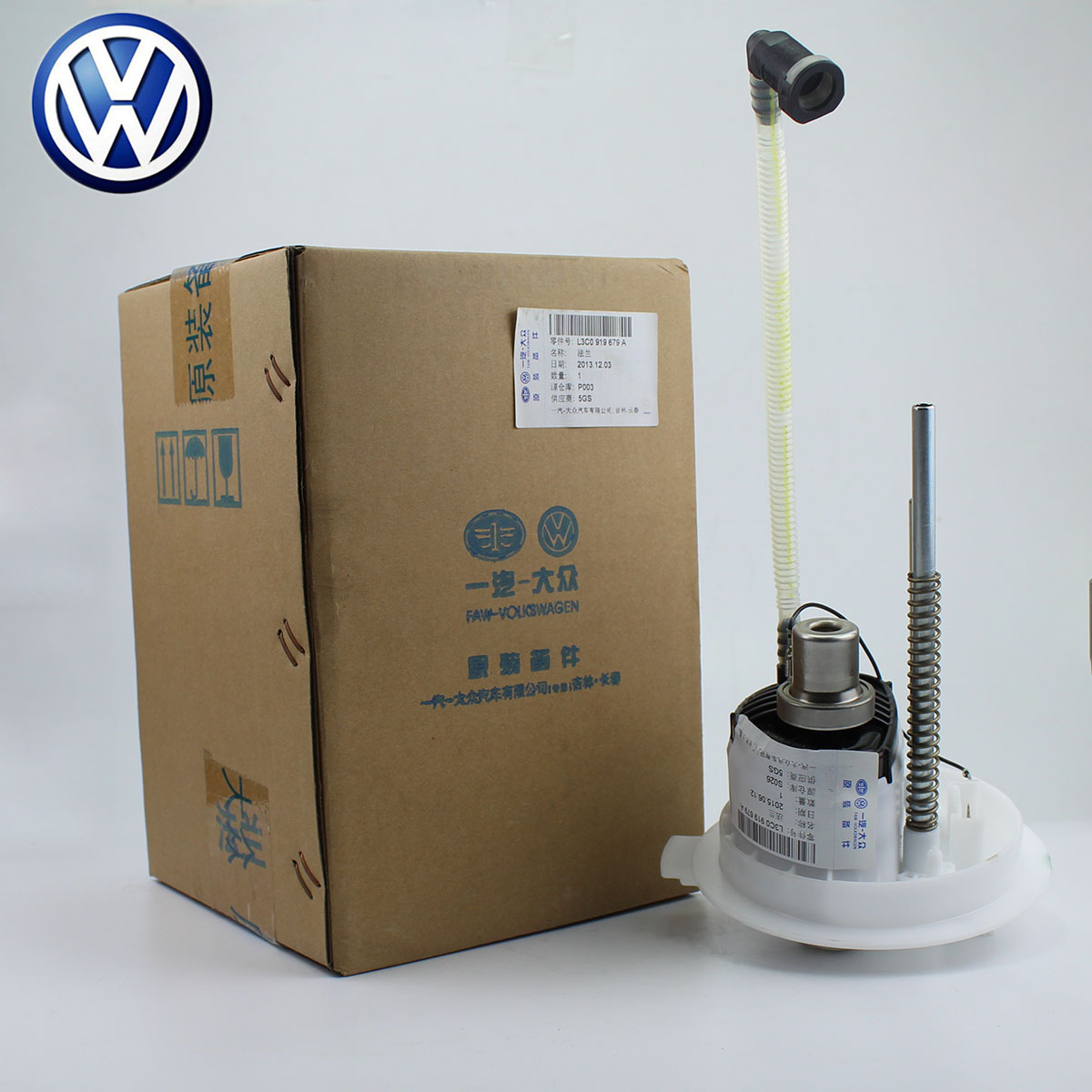Electronic Fuel Filter Pump Core L3C0 919 679 A For VW Passat CC NF Passat B6