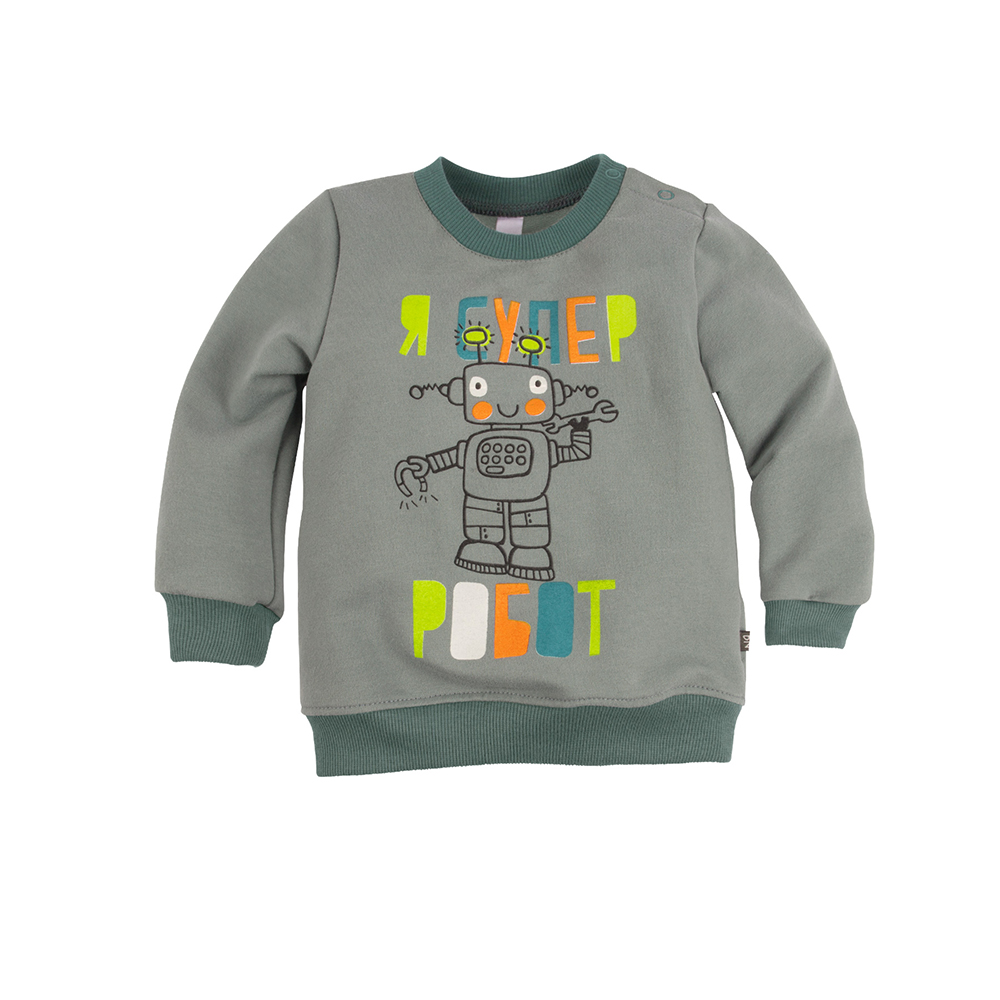 Sweaters BOSSA NOVA for boys 554-464s Children clothes kids clothes pants bossa nova for girls 485b 464 children clothes kids clothes