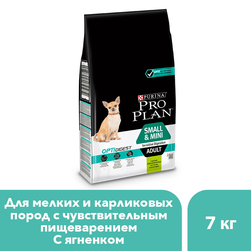 Pro Plan dry food for adult dogs of small and dwarf breeds with sensitive digestion with OPTIDIGEST with lamb and rice, 7 kg. цены онлайн