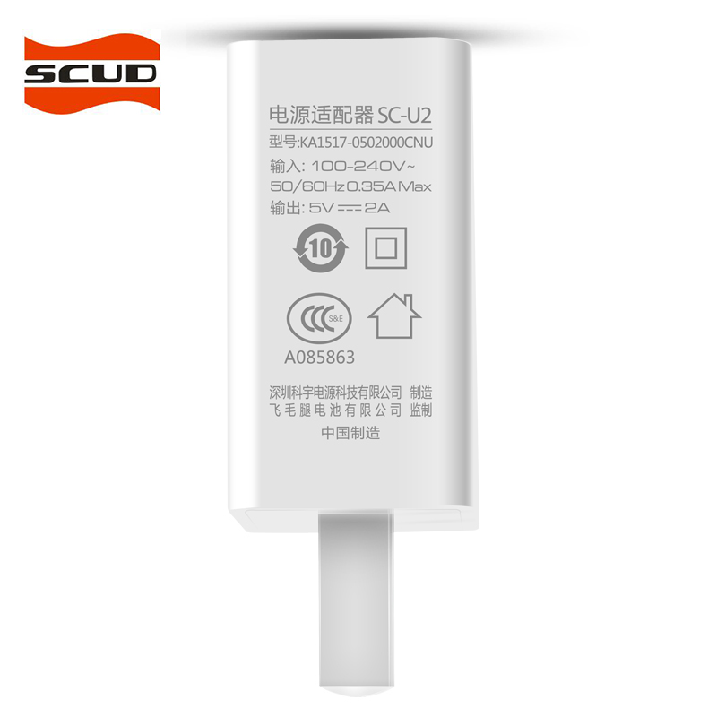 SCUD universal phone Charger SC U2 5V 2A Mobile Phone adapter Charger for Samsung Xiaomi 5 Huawei lg in Mobile Phone Chargers from Cellphones Telecommunications
