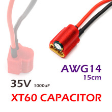 35V 1000UF XT60 Capacitor Filter w/15cm AWG14 Power Line Cable Protection Cover Integrated For FPV RC Flight Control Photography
