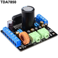 2018 New 12V 14.4V TDA7850 Car Amplifier Board 4 Channel Dual Audio Input Car Amplifier Board with ACC Function Control 12000394