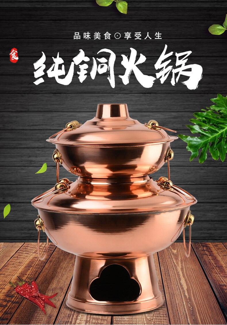 36cm China double layers copper hot pot thickened Mongolian Chinese Sichuan charcoal copper fondue soup pot Donglaishun